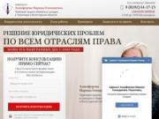 Адвокат Анциферова М.Г. Череповец | Уголовные дела | Земельные споры