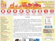 Шадринское агентство рекламы - о компании ША