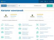 Ивантеевка - Портал города