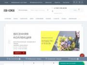 Доставка цветов Саранск. Фруктовые букеты. Букеты из конфет FIORI+FLOWERS.