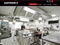 «GASTROINOX» - интернет-магазин профессионального оборудования для ресторанов, кафе, баров, столовых, кухни и общепита (Челябинская область, г. Челябинск, ул. Каслинская, 40 Контактный телефон: +7 (351) 225 28 54)