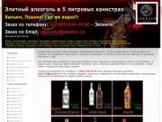 Спиртозавод - Георгиевский - Главная страничка :