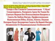 Уроки шитья юбки для начинающих. Цены на сайте. (Россия, Нижегородская область, Нижний Новгород)