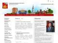 Официальный сайт администрации Егорьевского района