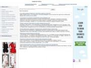 Информационно-развлекательный портал (Россия, Мордовия, Саранск)