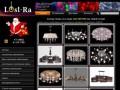 Интернет-магазин предлагает люстры и светильники торговой марки Евросвет из Польши (люстры, торшеры, бра, светильники)