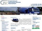 СПК - производство бетонных изделий в Приозерском районе Ленинградской области