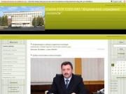 """ГОУ СПО МО """"Яхромский аграрный колледж"""""""