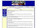 Официальный сайт Маркова В.Н. - персональная страничка потомственного речника