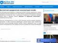 Myjus.ru - юридическая консультация онлайн бесплатно, круглосуточно по телефону - консультация юриста