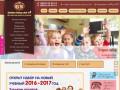 Gbc1.ru — Клуб Golden Baby club №1 это детский садик, центр подготовки к школе, Шахматный клуб, Кулинарные курсы для детей. Организация детских праздников и дней рождения. Профильные школы, Логопед. (Россия, Орловская область, Орёл)