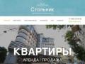 Жилой комплекс Стольник в Москве, продажа и аренда квартир: купить апартаменты в ЖК Стольник