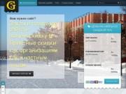 Создание и оптимизация сайта (Россия, Саратовская область, Балашов)
