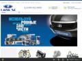 Автозапчасти ВАЗ в Волжском. Интернет-магазин LADA34.