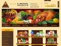 Продукты на дом: доставка еды и продуктов на дом по Ульяновску - Альтаир