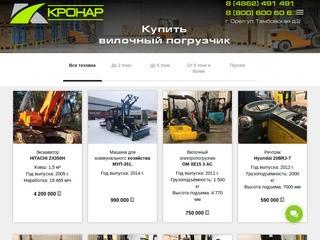 Продажа вилочных погрузчиков (Россия, Орловская область, Орёл)