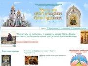 Храм Сергия Радонежского  | Храм во имя святого преподобного Сергия Радонежского Нижний Тагил