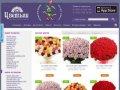Доставка цветов по Москве недорого, заказ цветов и букетов с доставкой по Москве