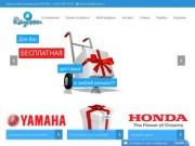 Компания «Райсон» занимается подбором и поставкой силовой техники HONDA и Yamaha лодочных моторов а также расходных материалов по низким ценам. (Россия, Ленинградская область, Санкт-Петербург)