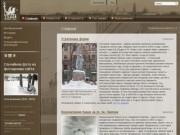 Сайт «Тула ушедшего века»
