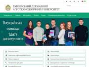 Кафедра компьютерных наук приглашает всех абитуриентов на обучение в ТДАТУ по специальности 122 Компьютерные науки (Украина, Запорожская область, Мелитополь)