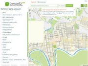 Делком72 - Карта и справочник Ишима