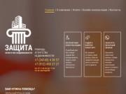 Профессиональная оценка недвижимости. Обращайтесь к нам! (Россия, Нижегородская область, Нижний Новгород)