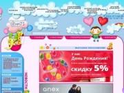 """Интернет-магазин детских товаров """"Pups71"""" (Россия, Тульская область, Тула)"""