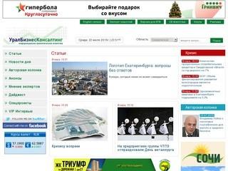 Urbc.ru