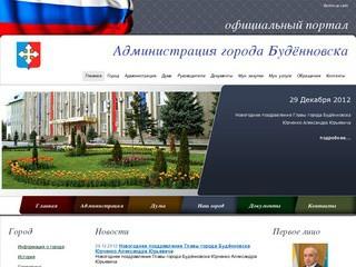 Budennovsk-sk.ru