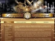 """""""Подарки-Премиум"""" - интернет-магазин высококлассных эксклюзивных подарков и сувениров в УрФО (Тел: 8-(909)-008-05-28) VIP подарки в Екатеринбурге"""