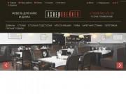 Главная | Мебель для кафе в Сочи