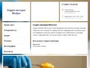 Студия эпиляции MissLisse наКузнецком мосту (метро Кузнецкий мост