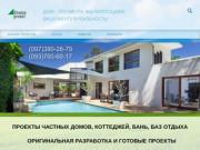 Архитектурное проектирование загородных домов, коттеджей (Украина, Волынская область, Волынская область)