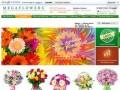 Доставка цветов в Архангельске