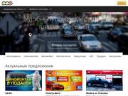 Сто-33 - удобный поиск автосервисов, шиномонтажа, автомоек, автозапчастей