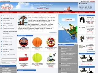 рыболовные сайты питера