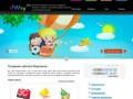Cоздание сайтов в Воронеже: создание сайтов визиток, разработка интернет