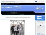 Информационный портал г. Славгорода
