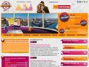 Дорожное радио Улан-Удэ 103,7 FM - слушать радио он-лайн
