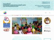 Гвардейский социально-реабилитационный центр для несовершеннолетних —