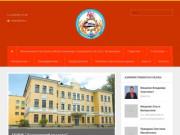 Бологовский колледж