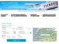 Онлайн бронирование Авиабилетов (Махачкала) Бесплатная поисковая система дешевых авиабилетов по всему миру (Москва, Ул.Петра-Алексея, дом 12, тел. +7 (495) 770 77 07)