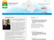 Официальный сайт Рошаля