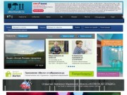 Информационно-развлекательный портал vMurmanske.ru (Новости, события, киноафиша Мурманска)
