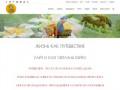 Отзывы о Малайзии. Посетите наш сайт! (Россия, Нижегородская область, Нижний Новгород)