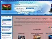 Эксибайт Петрозаводск - обслуживание, ремонт компьютеров, ноутбуков и мониторов