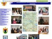 ГОУ образованием Суоярвского района