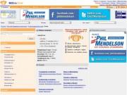 """8622.ru - Сочи (справочник) - проект """"Плюс 7"""" (Регистрация почтовых электронных адресов и (или) электронных адресов веб-страниц в соответствии с номером телефона)"""