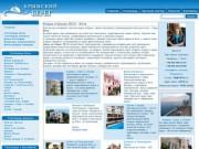 Ялта 2012, Крымский Берег - отдых в Крыму, цены, отзывы отдыхающих на Черном море в Украине -